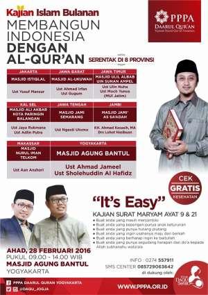 Masjid Agung Bantul  Ust Ahmad Jamee & Ust Sholihuddin Al Hafidz