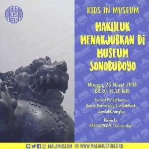 Kid in Museum