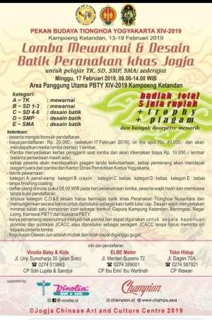 Lomba Mewarnai dan Desain Peranakan Yogyakarta PBTY 2019