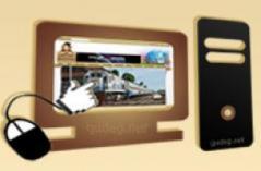Merapi Online