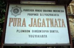 Pura Jagadnata Banguntapan