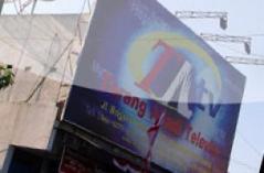 Terang Abadi TV (TATV) Yogyakarta