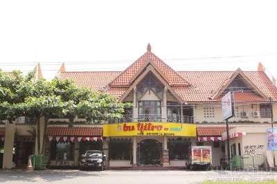 Restoran Gudeg Bu Tjitro 1925 Yogyakarta