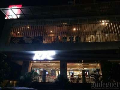 KFC Seturan Yogyakarta