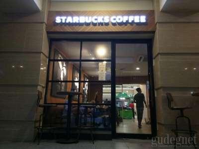 Starbucks - Galeria Mall