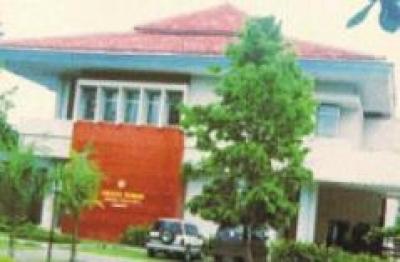 Akademi Analis Farmasi Al Islam