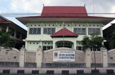 Asrama Daerah Kalimantan Tengah