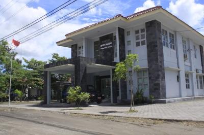 Kantor Arsip Daerah Kabupaten Bantul