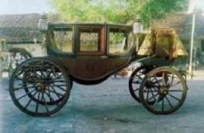 Kereta Kyai Wimono Putro