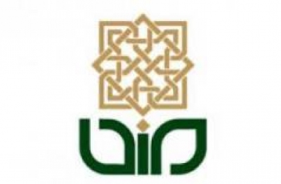 Universitas Agama Islam Negeri Sunan Kalijaga