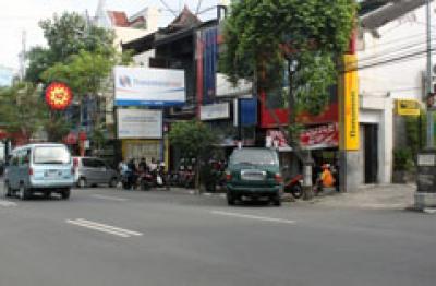 Nusantara Tour and Travel
