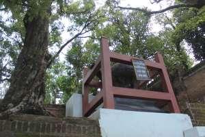 Gentong Nyai Siyem ini cenderamata dari kerajaan Campa (Kamboja)