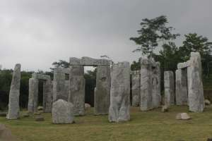 Stonehenge merapi