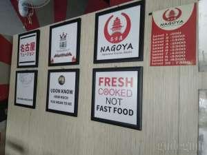 Nagoya Fusion Jogja